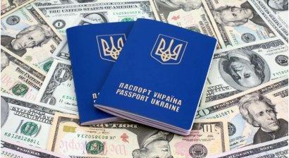 Миграционная служба: Количество людей, получивших украинское гражданство, уменьшается