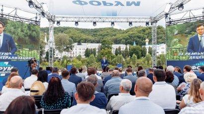 ОППОЗИЦИОННЫЙ БЛОК разработал «Дорожную карту» восстановления Донбасса
