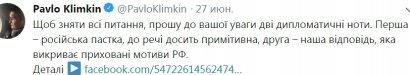 Пленники Украины – «пешки» в кознях властных лже-патриотов