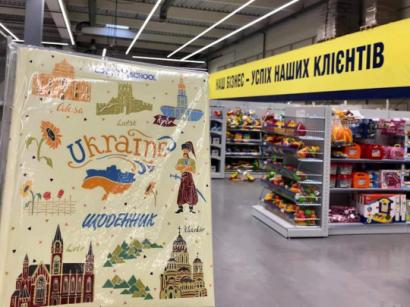 В популярном гипермаркете продают школьные дневники с картой Украины без Крыма
