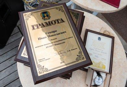 Сергей Кивалов пообщался с работниками жилищно-коммунального хозяйства Одессы