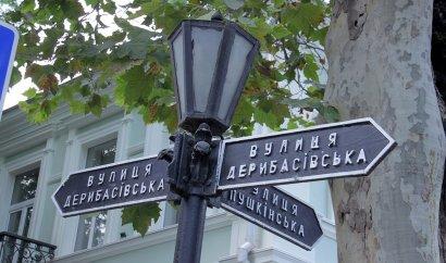 В Одессе закончили реставрацию дома Маразли.