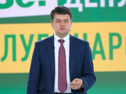 У Зеленского пафосно ответили по поводу коалиции
