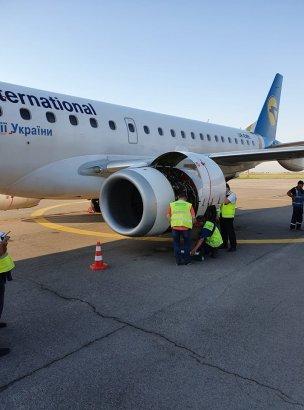 В Днепре пассажиры застряли на 20 часов в аэропорту