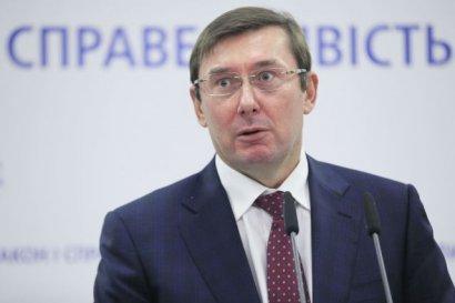 Генпрокурор Луценко отправился в отпуск после выборов