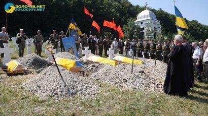Бойцов дивизии СС «Галичина» перезахоронили под гимн Украины и воинский салют