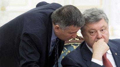 Аваков прозрел: «Для Порошенко лгать, как дышать»