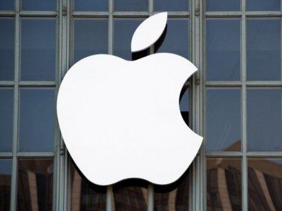Apple прекратила прослушивать пользователей через Siri - СМИ
