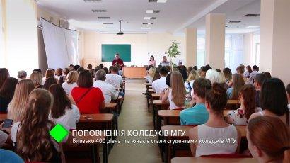 Около 400 девушек и юношей стали студентами колледжей МГУ