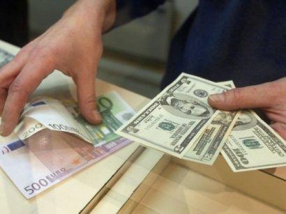 Доллар ниже 25 гривен: каким будет курс валют в ближайшее время