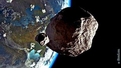 К Земле движется крупный астероид