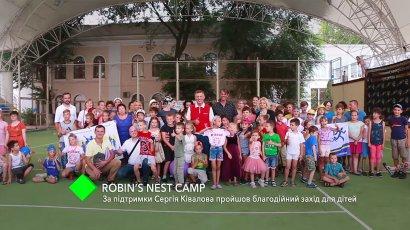 Robin's Nest Camp: при поддержке Сергея Кивалова состоялось благотворительное мероприятие для детей