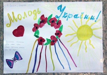Муниципальный лагерь «Виктория» принял на смену 103 ребенка.