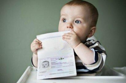 Биометрический паспорт ребенку можно оформить с момента его рождения — МВД