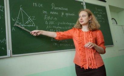Украинским учителям повысят зарплату: известно когда и на сколько