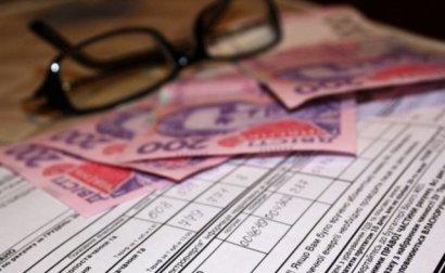 Украинцев обяжут вернуть субсидии, полученные незаконным способом