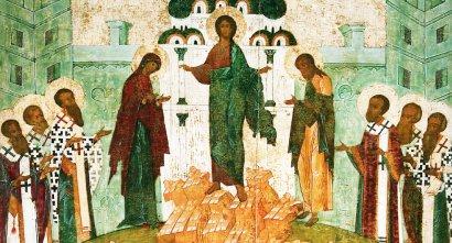 Православный календарь. Начало Успенского поста.
