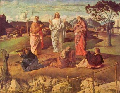 Преображение Господа Бога и спасителя нашего Иисуса Христа