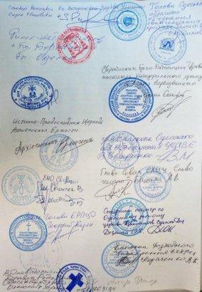 Представители религиозных организаций в Одессе просят запретить ЛГБТ-марш