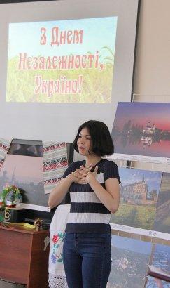 """«Твои таланты, Украина!"""". V Фестиваль талантов, посвященный Дню Независимости Украины"""