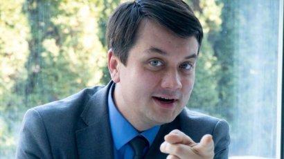"""Разумков: """"Слуга народа"""" готовится к местным выборам"""