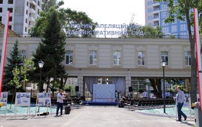 В Одессе открылся новый офис V Апелляционного административного суда