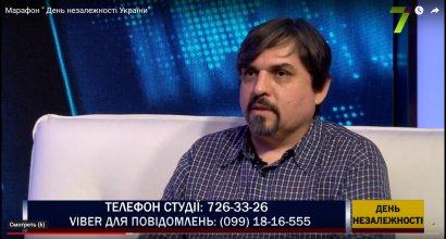 Игорь Назаренко: В эпоху глобализации не осталось независимых стран ВИДЕО
