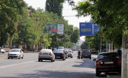 Кто дал название улице Мясоедовской в Одессе?