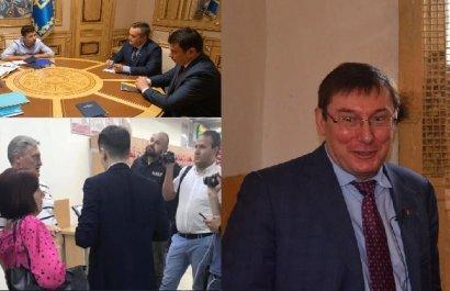 Кто из …БУ Украины нужней в чистке ГПУ и отлове казнокрадов