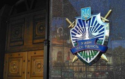 """Партия """"Слуга народа"""" планирует превратить Генпрокуратуру в Офис Генпрокурора"""