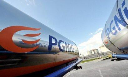 Американский газ будут поставлять в Украину через Польшу