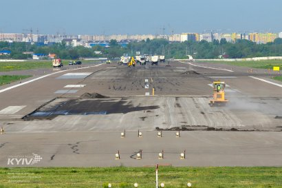 """Аэропорт """"Киев"""" закрывается на 10 дней"""