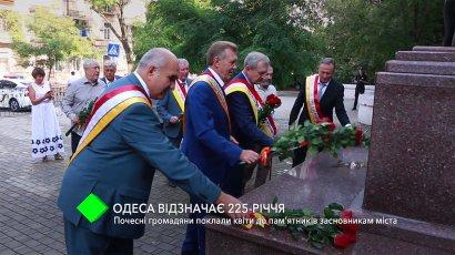 Одесса отмечает 225-летие: почетные граждане возложили цветы к памятникам основателям города