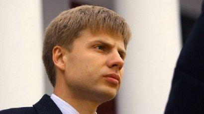 Гончаренко на заседании Рады померещился Путин в Зеленском