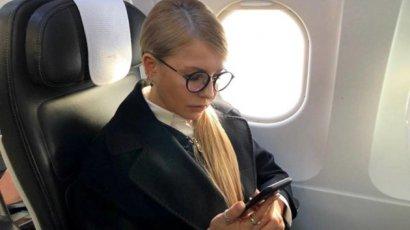 У Тимошенко умерла сестра