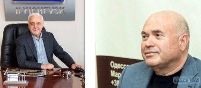 Драматург и директор судоремонтного завода стали почетными жителями Одесской области