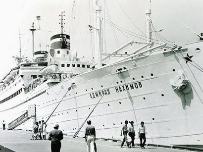 Памяти погибших на «Адмирале Нахимове»