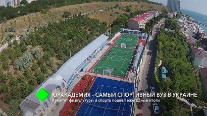 Одесская Юракадемия – самый спортивный ВУЗ в Украине: Комитет физкультуры и спорта подвел ежегодные итоги