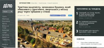 Убийственна профанация ТО в ЖКХ: власти – «халатны» к рискам жильцов