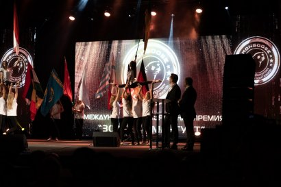 Церемония награждения международной премии «Золотой Мангуст»