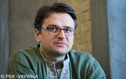 Украина рассчитывает получить второй транш помощи от ЕС до конца года