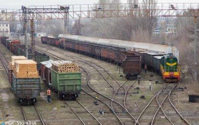 """ЕБРР выкупит евробонды """"Укрзализныци"""" на 100 млн долларов"""
