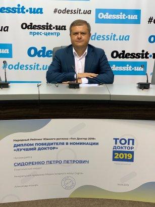 В Одессе наградят лучших врачей южного региона Украины