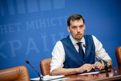 В Украину на переговоры приехала миссия МВФ