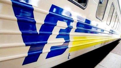 """В """"Укрзалізниці"""" теперь можно заказать онлайн специальные вагоны для инвалидов"""