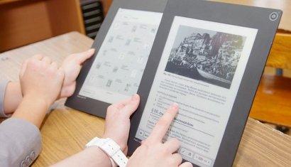 Депутаты выделят 7 миллионов на е-книги