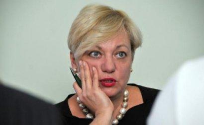 Поджог дома Гонтаревой: Рябошапка собирает совещание
