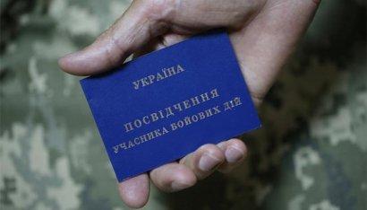 В Украине на учете почти 370 тысяч участников боевых действий