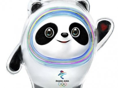 Панда и фонарик. Представлены талисманы Олимпиады-2022