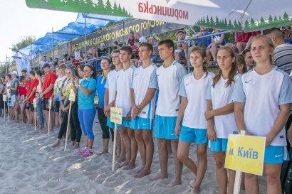 В Одессе прошел Всеукраинский турнир пляжных видов спорта